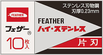 Feather FHS-10 Spineless Single Edge Blade